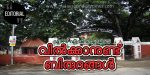 എസ്എഫ്ഐയുടെ 'വില്ക്കാനുണ്ട് ബിരുദങ്ങള്' (എഡിറ്റോറിയല്)
