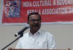 കേരളം നവീകരിക്കപ്പെട്ടിരിക്കുന്നു: സി. ദിവാകരന്