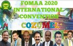 2020 ഫോമാ കണ്വെന്ഷന് ജൂലൈ 6 മുതല് 10 വരെ: തുടക്കം ഹൂസ്റ്റണിലെ ഗാല്വസ്റ്റണില് നിന്ന്