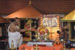 ചിക്കാഗോ ഗീതാമണ്ഡലം രാമായണ പാരായണ പര്യവസാനവും, ലക്ഷാര്ച്ചനയും സംഘടിപ്പിച്ചു