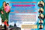 ബര്ഗന്ഫീല്ഡ് സെന്റ് മേരീസ് ദൈവാലയത്തില് എട്ടുനോമ്പാചരണവും കാതോലിക്കാ ബാവായുടെ ഓര്മ്മയും