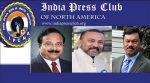 അമേരിക്കയിലെ മികച്ച അസോസിയേഷനെ ഇന്ത്യ പ്രസ് ക്ലബ് ആദരിക്കുന്നു