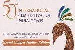 ഗോവ അന്താരാഷ്ട്ര ചലച്ചിത്രോത്സവത്തിന്റെ ഉദ്ഘാടനം ബുധനാഴ്ച അമിതാഭ് ബച്ചന് നിർവ്വഹിക്കും