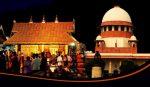 ശബരിമലയിലെ ഭരണ നിര്വണത്തിന് പ്രത്യേക നിയമം വേണം: സുപ്രീംകോടതി