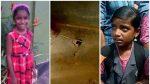 പാമ്പു കടിയേറ്റ് വിദ്യാര്ത്ഥി മരിച്ച സംഭവം: പാമ്പ് കൊത്തിയെന്ന് പറഞ്ഞിട്ടും അദ്ധ്യാപകന് ശ്രദ്ധിച്ചില്ലെന്ന് കുട്ടികള്; രോഷത്തോടെ ജനങ്ങള്