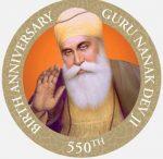 ഗുരു നാനാക്ക് 550-ാമത് ജന്മവാര്ഷികം ന്യൂജേഴ്സിയില് ആഘോഷിച്ചു