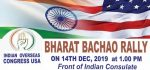 Indian Overseas Congress, USA calls for 'Bharat Bachao' rally in New York on December 14