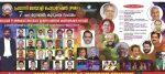 പി.എം.എഫ് പ്രവാസി മലയാളി പുരസ്കാരം ലോക്നാഥ് ബഹ്റയ്ക്ക്