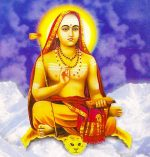 ഗുരു ആദി ശങ്കരാചാര്യയുടെ പ്രതിമ അനാച്ഛാദനം ചെയ്തു