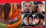 നിര്ഭയ കേസ്: പ്രതി മുകേഷ് സിംഗിന്റെ ഹര്ജിയും സുപ്രീം കോടതി തള്ളി