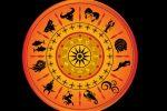 ഇന്നത്തെ നക്ഷത്ര ഫലം (03-01-2020)