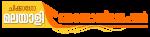 ഷിക്കാഗോ മലയാളി അസോസിയേഷന് ബാഡ്മിന്റണ് ടൂര്ണമെന്റ് മാറ്റി വച്ചു