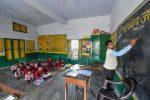 മാനവ വിഭവശേഷി വികസന മന്ത്രാലയം വിദ്യാഭ്യാസ മന്ത്രാലയമായി  മാറുന്നു, പുതിയ വിദ്യാഭ്യാസ നയം പ്രഖ്യാപിച്ചു