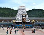 തിരുപ്പതി ബാലാജി ക്ഷേത്രത്തിലെ പുരോഹിതര് ഉള്പ്പടെ 150 ലധികം ജീവനക്കാര്ക്ക് കോവിഡ്-19