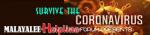 മലയാളി ഹെല്പ്പ് ലൈന് സംഘടിപ്പിക്കുന്ന ചിത്രരചനാ മത്സരം അവസാന ഘട്ടത്തിലേക്ക്
