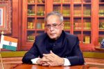 Indian Overseas Congress, USA, condoles the death of Pranab Mukherjee
