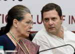 Demand for action against dissident leaders within the Congress