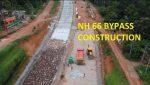 എൻഎച്ച് 66 ബൈപാസ്: രണ്ടാം ഘട്ടം സമയപരിധിക്കുള്ളില് തീര്ക്കാന് സാധ്യതയില്ലെന്ന് എന്എച്ച്എഐ