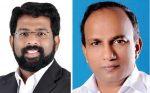 അസംബ്ലീസ് ഓഫ് ഗോഡ് സൗത്ത് സെന്റര് റീജിയന് കണ്വന്ഷന് ഒക്ടോബര് 23-ന് ആരംഭിക്കും