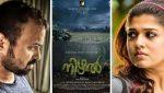 കുഞ്ചാക്കോ ബോബന് – നയന്താര ടീമിന്റെ പുതിയ ത്രില്ലര് ചിത്രം 'നിഴല്'