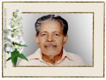 സി.എം. ജേക്കബ് (ജോബ് – 86) ചെറുപുഴതോട്ടത്തില് നിര്യാതനായി
