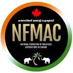 കാനഡയില് മലയാളി സംഘടനകളുടെ നാഷണല് ഫെഡറേഷന് 'NFMAC' രൂപീകൃതമായി