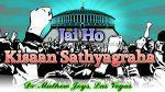 Jai Ho Kisaan Sathyagraha