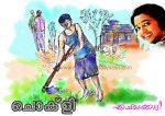 ചൊക്ളി (നോവല് 24): എച്മുക്കുട്ടി