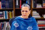 ഹൈക്കമാൻഡിന് കത്തയച്ച മുതിർന്ന നേതാക്കളുമായി സോണിയ ഗാന്ധിയുടെ അടിയന്തിര കൂടിക്കാഴ്ച നാളെ