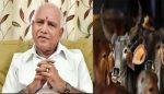 കര്ണ്ണാടക ഗോവധം നിരോധിച്ച് ബില് പാസാക്കി