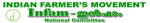 റബര് ബോര്ഡിന്റെ ഉല്പാദന കണക്കുകള് വിലയിടിക്കാനുള്ള കുതന്ത്രം: വി.സി.സെബാസ്റ്റ്യന്