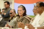 2021 ജൂണിൽ പുതിയ പ്രസിഡന്റിനെ തിരഞ്ഞെടുക്കും: കോണ്ഗ്രസ് വര്ക്കിംഗ് കമ്മിറ്റി