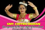 KERALA NATANAM: Smt. Chitra Mohan – An exponent of the new style of dance form