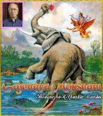 Articles and Stories from Epics and Mythologies – Gajendra Moksham