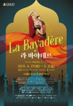 "Hindus seek apology from Korean National Ballet hosting culturally insensitive ""La Bayadère"""