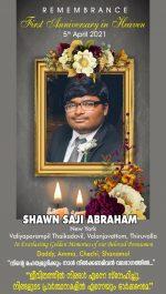 പാവനസ്മരണ –  ഷോണ് സജി എബ്രഹാം (ഒന്നാം ചരമ വാര്ഷികം ഏപ്രില് 5-ന്)