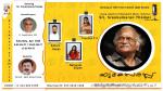 ഹൃദയസരസ്സ് : 'ആർട് ലവേഴ്സ് ഓഫ് അമേരിക്ക' ശ്രീകുമാരൻ തമ്പിയെ ആദരിക്കുന്നു