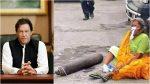 കോവിഡ്-19: ഇന്ത്യയില് ഓക്സിജന് ക്ഷാമം രൂക്ഷമാകുന്നു; ഇന്ത്യയ്ക്ക് ഓക്സിജന് നല്കി സഹായിക്കൂ എന്ന അഭ്യര്ത്ഥന പാക്കിസ്താനില് ട്രന്ഡിംഗ്