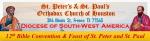 വി. പത്രോസ് പൗലോസ് ശ്ലീഹന്മാരുടെ ഓർമ്മപ്പെരുന്നാളും 12- മത് ബൈബിൾ കൺവന്ഷനും