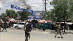 കാബൂളിൽ ബോംബ് ആക്രമണത്തിൽ 10 പേര് കൊല്ലപ്പെട്ടു; 12 പേർക്ക് പരിക്കേറ്റു