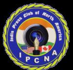 ഇന്ത്യാ പ്രസ് ക്ലബ് അന്തർദേശീയ മാധ്യമ സമ്മേളനം നവംബര് 11 മുതൽ 14 വരെ ചിക്കാഗോയിൽ