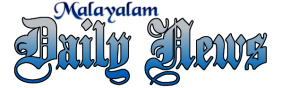 Malayalam Daily News